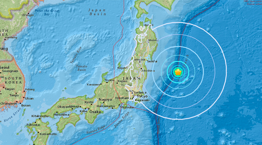 0-Magnitude Earthquake Hits Just East of Japan