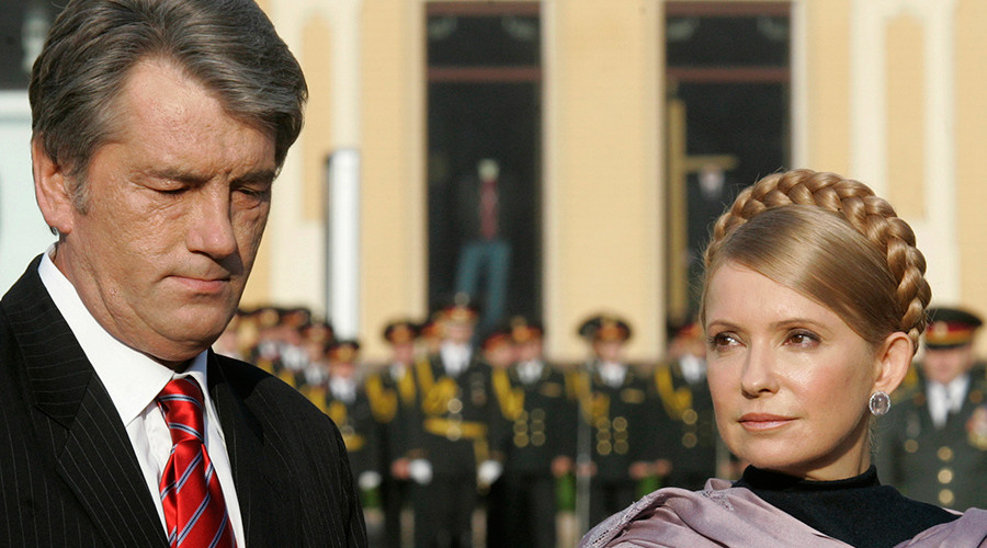 US mistakenly promotes Tymoshenko to Ukrainian president in rush to indict Manafort