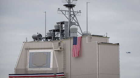 The deckhouse of the Aegis Ashore Missile Defense System (AAMDS) © Kay Nietfeld / DPA / Global Look Press