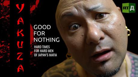 Yakuza: Good for nothing