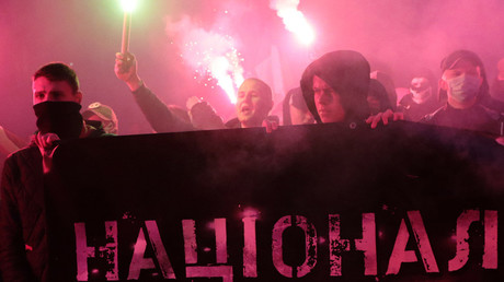 FILE PHOTO Rallies of nationalists in Ukraine © Sputnik