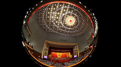 A general view shows delegates attending the opening of the 19th National Congress of the Communist Party of China at the Great Hall of the People in Beijing, China October 18, 2017. © Jason Lee