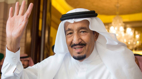 Saudi Arabia's King Salman announces plan to set up Islamic anti-extremism center
