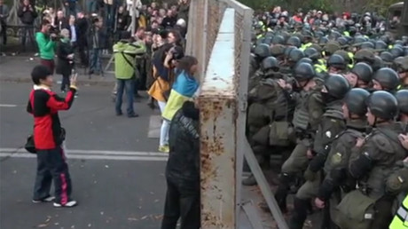 Ukraine police clash with protesters during anti-corruption rally