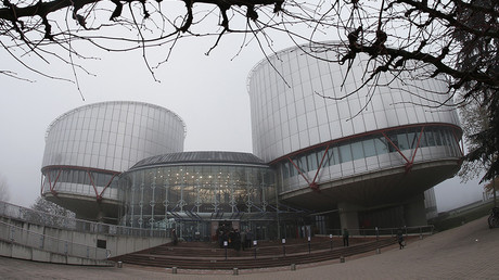 General view of the European Court of Human Rights building in Strasbourg © Vincent Kessler