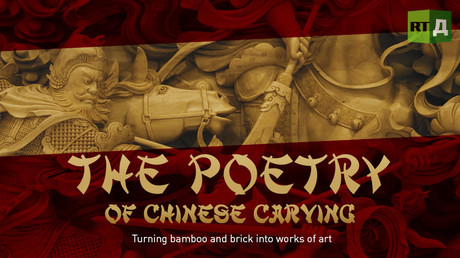 The poetry of Chinese carving