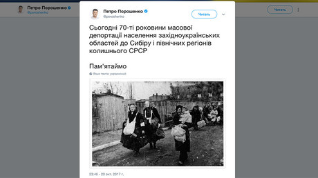Poroshenko shares pic of Nazis deporting Jews, claims it's Ukrainians being sent to Siberia