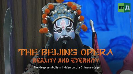 Beijing opera: Reality and eternity