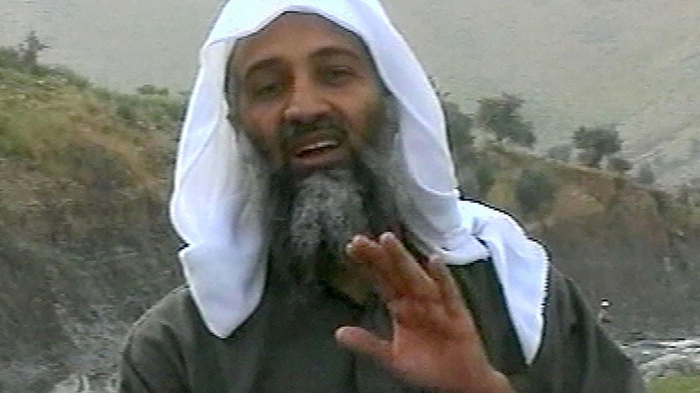 CIA releases Bin Laden's private files captured in Abbottabad raid
