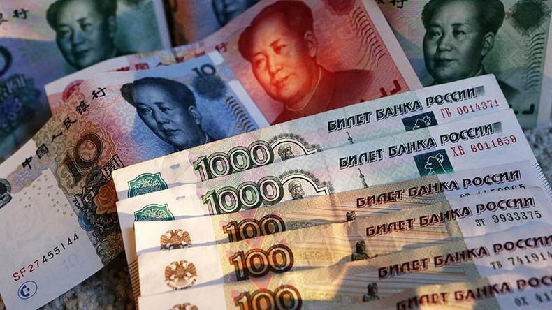 comercio rublo-yuan entre Rusia y China, hace que el hombre extraño a cabo dólar