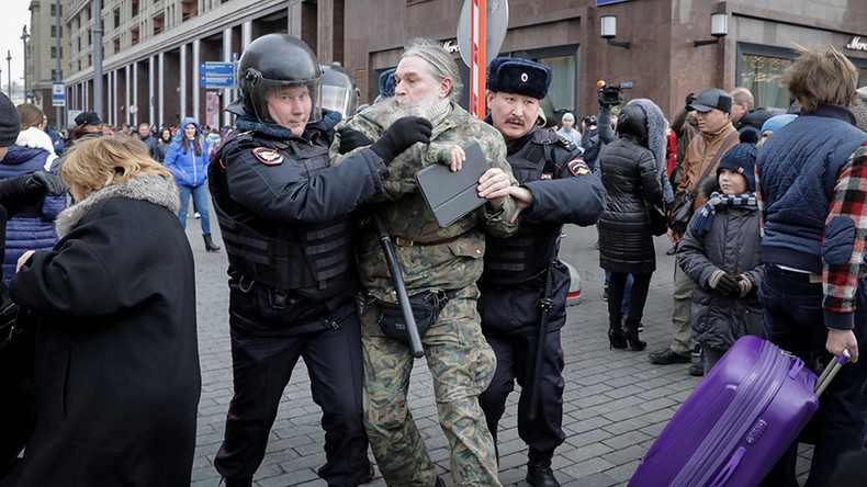 260+ detained in Moscow after extremist group calls for rallies, plans arson attacks