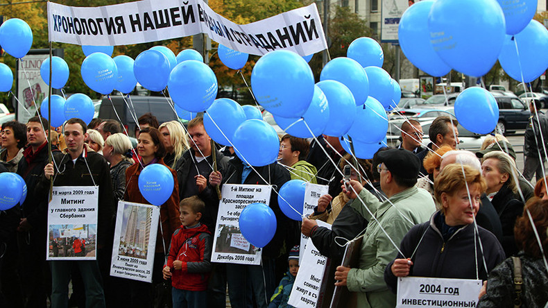 Social protests in Russia outnumber political ones 3:1 – research