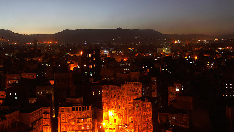 Saudi-led warplanes strike defense ministry in Yemeni capital  %Post Title