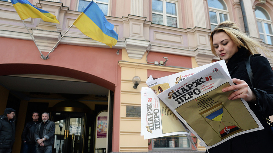 Putting a $70mn price tag on friendship: Ukraine seeks to sell cultural center in Moscow