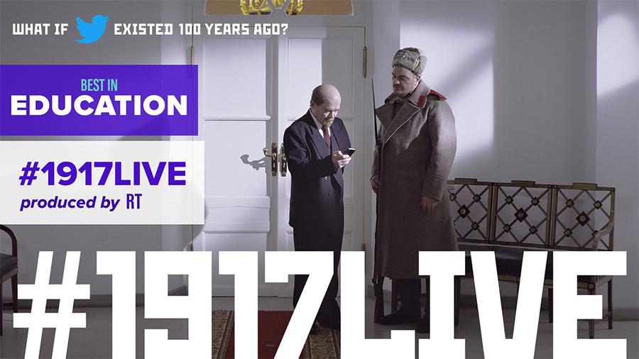 Best in Education: RT's #1917Live project grabs prestigious social media 'Shortys' award
