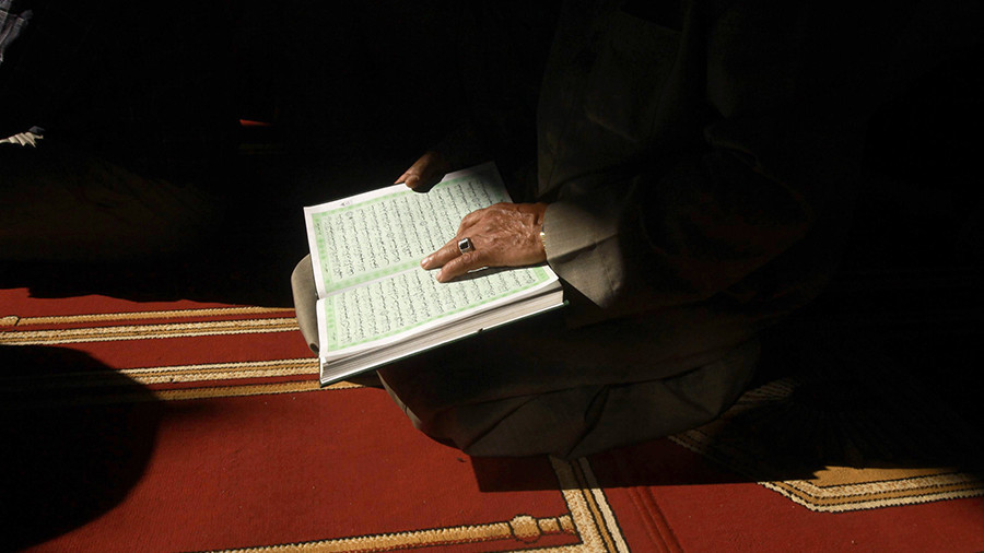 Doctors restore vision to 121yo man, who's happy 'to read Koran again'