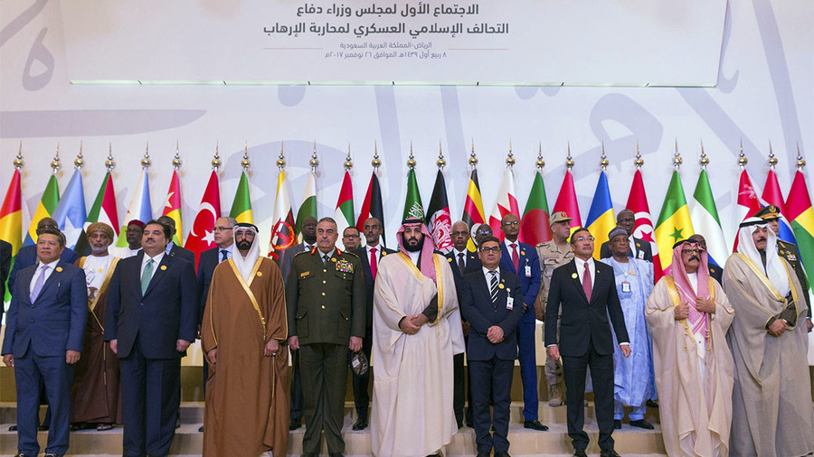 Saudi Arabia hosts 40 'Islamic' alliance defense ministers for counter-terrorism meeting