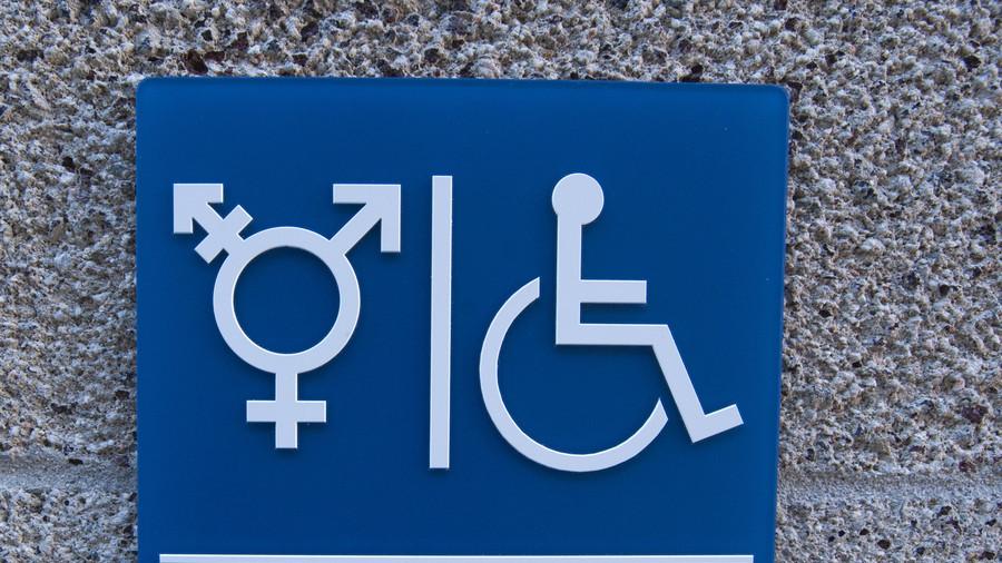 Sadiq Khan wants gender-neutral toilets… but not all Brits like 'sharing'