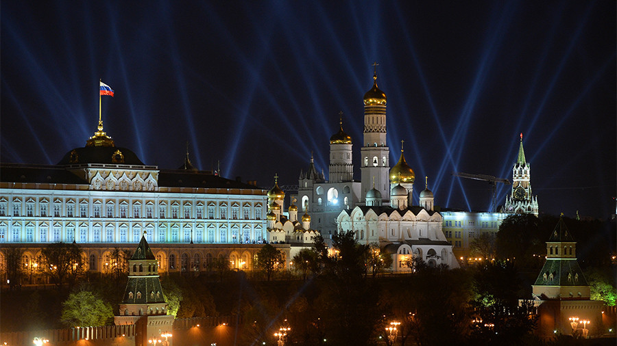 The State Kremlin Palace: Inside the World Cup Draw venue