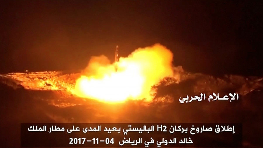 1 killed, several injured as Saudi Arabia 'intercepts' 7 missiles fired from Yemen (VIDEOS)