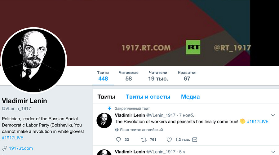 Lenin celebrates #280characters: 'Power to Soviets! Land to people! Characters to proletariat!'