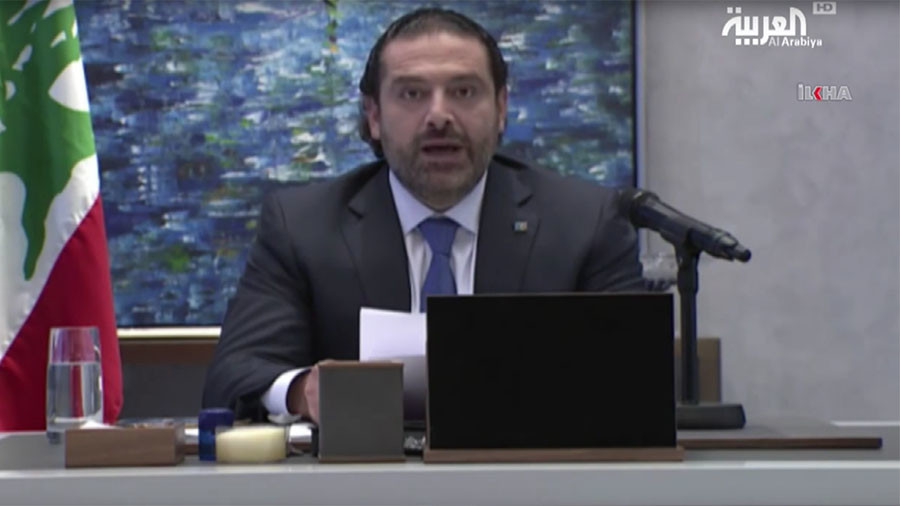 Hariri reads his resignation statement