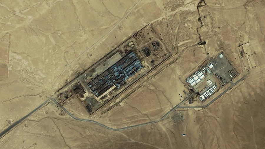 International Criminal Court to investigate CIA black sites in Afghanistan