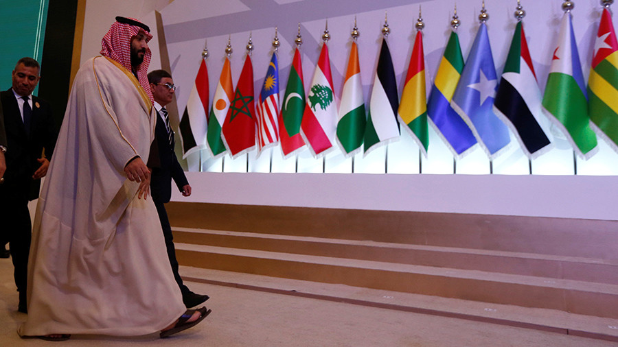 Saudi Arabia 'bullying small countries into submission' – Qatari FM