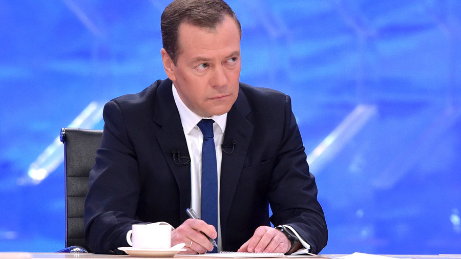 United Russia party to support Putin in presidential race – Medvedev