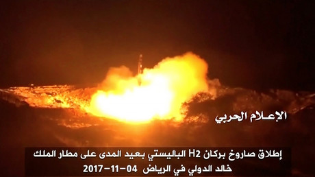 A still image taken from a video distributed by Yemen's pro-Houthi Al Masirah television station on November 5, 2017, shows what it says was the launch by Houthi forces of a ballistic missile aimed at Riyadh's King Khaled Airport on Saturday © Houthi Military Media Unit