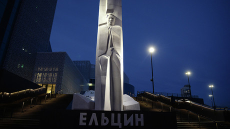 Man detained after attempted arson attack on Yeltsin monument in Ekaterinburg