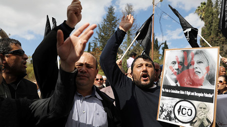 FILE PHOTO Palestinians demonstrate against the Balfour Declaration, the British declaration which laid the foundations for the Jewish state, on the centenary of the Balfour Declaration, outside the British Consulate in Sheikh Jarrah © Ammar Awad