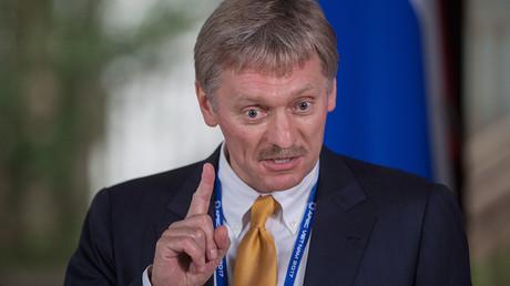 Dmitry Peskov © Sergey Guneev