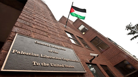 The building housing the General Delegation of the Palestine Liberation Organization (PLO) in Washington. © Nicholas Kamm