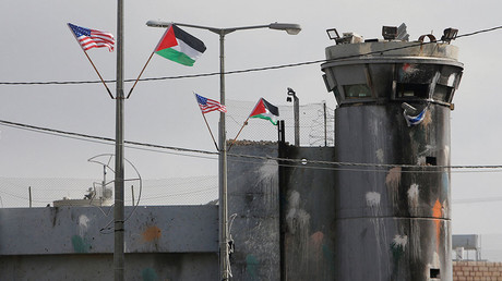 Palestinians 'freeze' contacts with US over DC office shutdown – minister