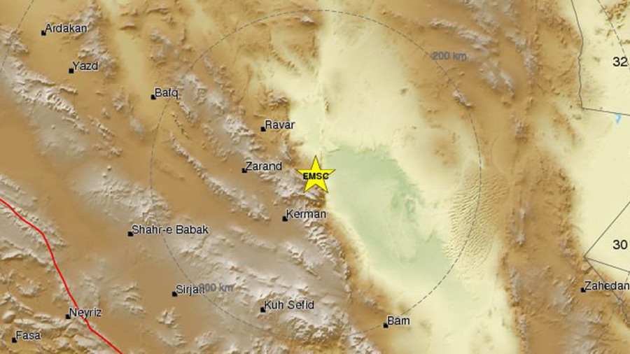 Powerful 6.0 earthquake hits Iran near city with 800k population