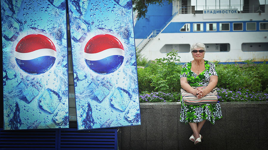 Pepsi suspected of corporate espionage in Russia