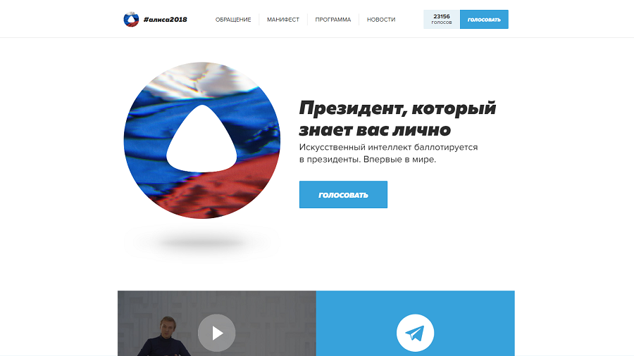 'Ageless, objective & logical': Russian AI chatbot's presidential bid gets 20,000+ supporters