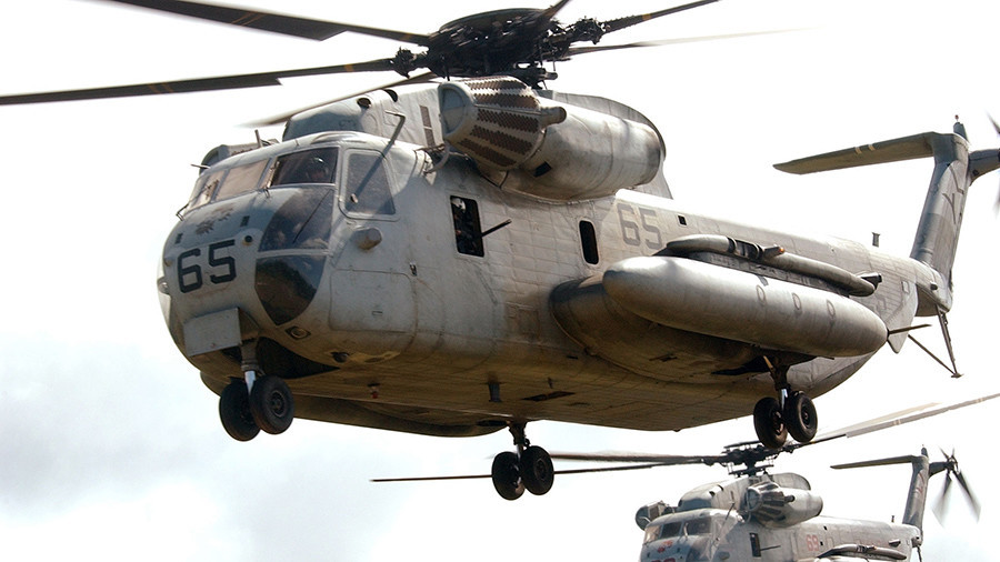 US Marine chopper reportedly drops object on Okinawa nursery during flyover