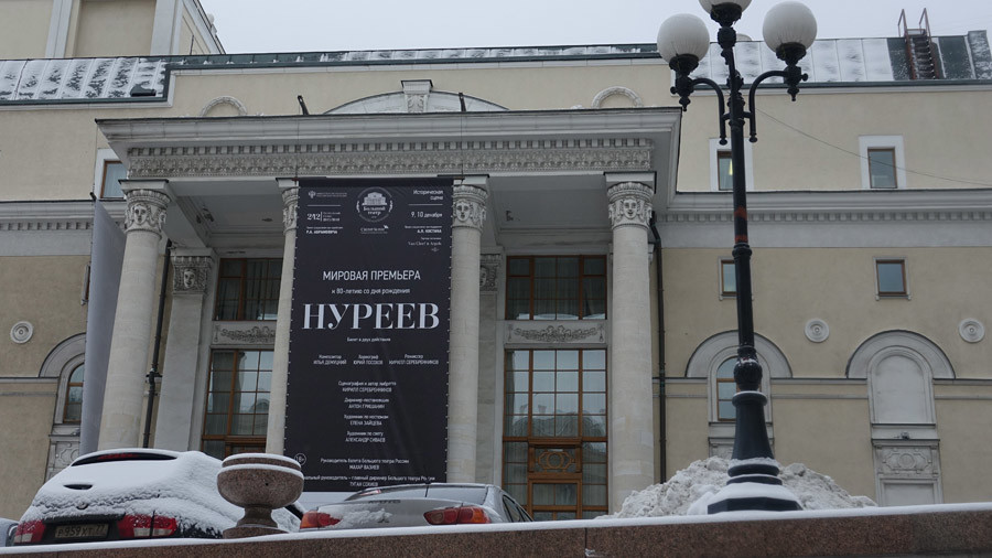 'World-scale event': delayed Nureyev ballet premières in Moscow