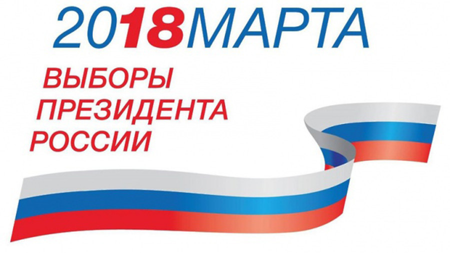Russian presidential election date set as March 18