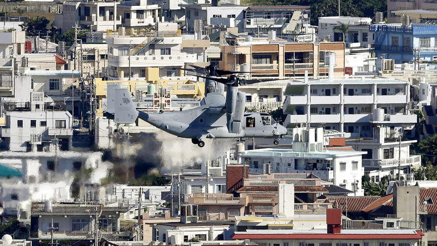 Okinawa wants US military to suspend flights over schools & hospitals after helicopter incident