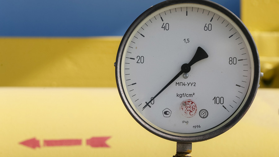 Ukraine's Naftogaz says wins favourable ruling in Gazprom dispute