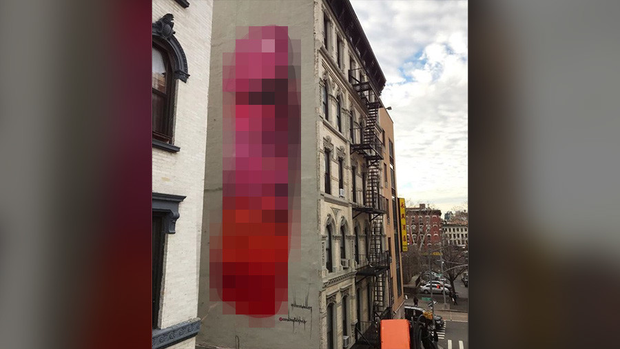 4-story-tall phallus painted on NYC building for 'healthy community' (GRAPHIC ART)