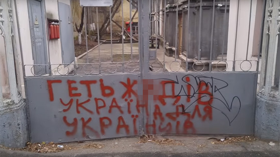 Israel urges Ukraine to curb anti-Semitic graffiti in Odessa (PHOTOS, VIDEOS)