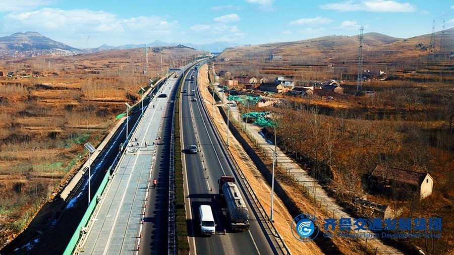 China S First Solar Powered Highway Will Recharge Electric