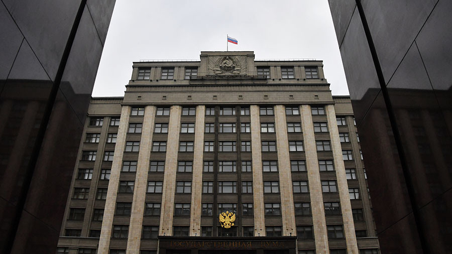 Russian lower house bans reporters representing 'foreign-agent' media outlets