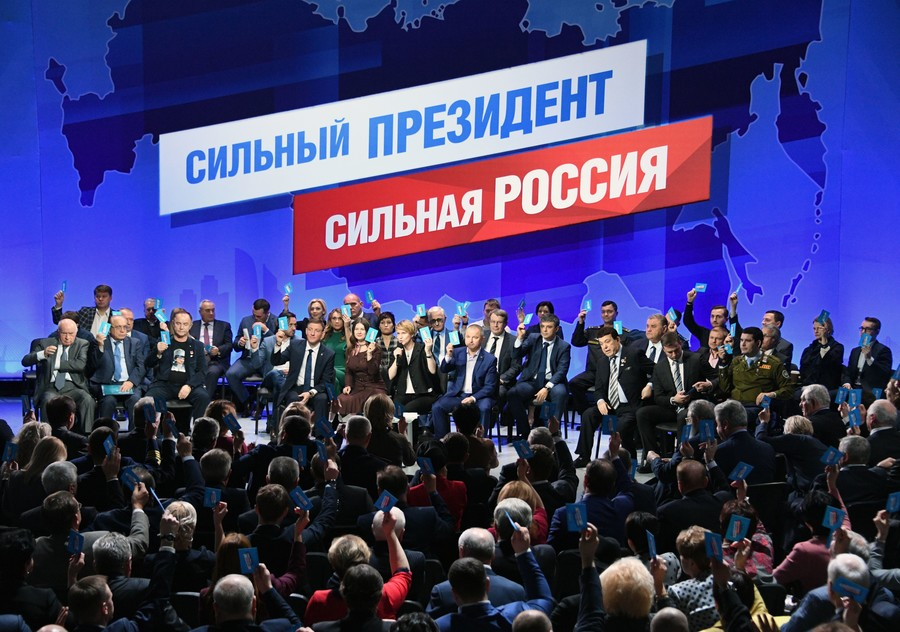 64 applications to run for Russian presidency registered by Election Commission