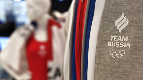 Branding agency presents Olympic 'Moar than OAR' uniforms for fans supporting Russia
