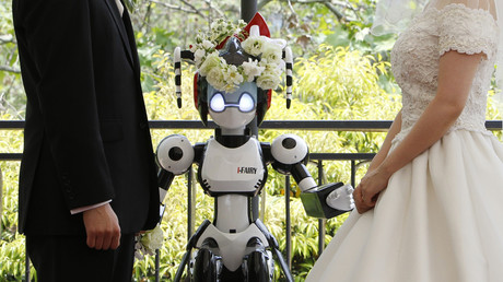 Stock images of a humanoid robot in Japan.